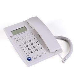 Household Fixed Wired Landline <font><b>Telephone</b></font>
